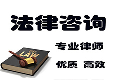 武汉交通事故律师咨询方式