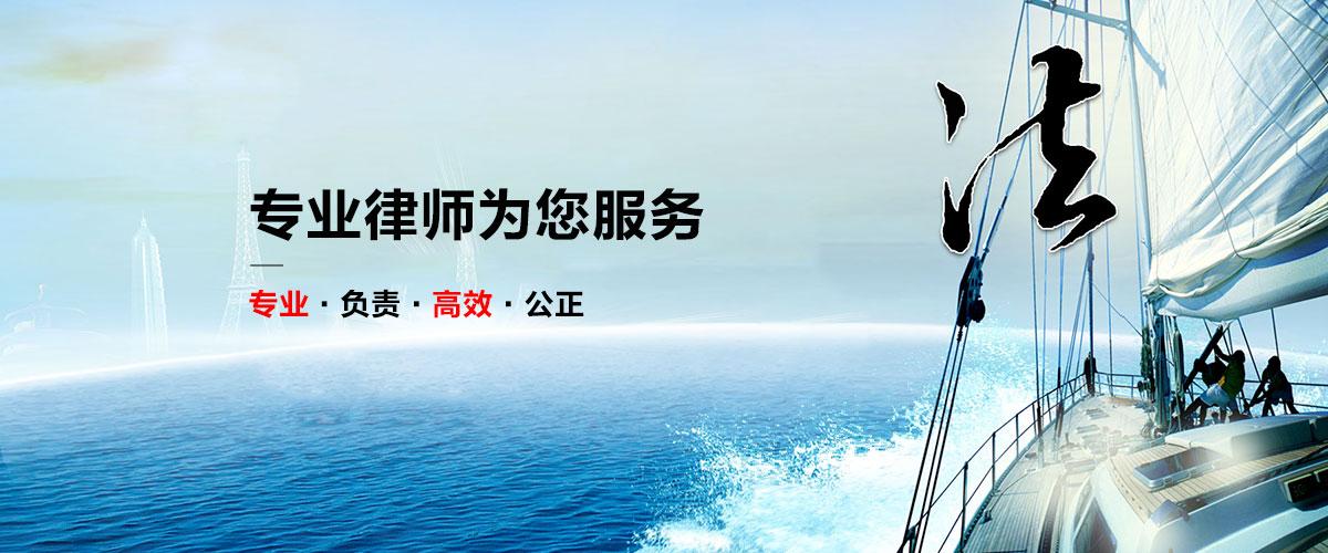武汉交通事故律师为当事人提供在线免费法律咨询服务